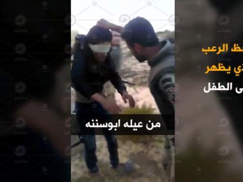 تسريب سيناء من قناة مكملين يكشف بالصوت والصورة كيف يتم قتل المصريين في سيناء بدم بارد بيد جنود السيس