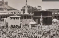 Listen to the video oldest Quranic recitation registered in the Grand Mosque in Mecca is due for the year 1885