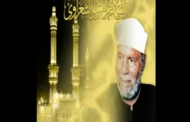 Sermon the day of Arafah years 1976 Sheikh Hubert complete