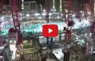 video | Plane camera inside the Grand Mosque in Mecca