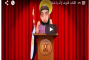 Video.. Abdel Moneim Shahat: