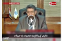 (video) .. Yasser Rizk: Sisi wearing his glasses to hide his tears .. «and Coltlh what Tteixvh»