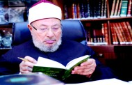 Dr. Yusuf Al-Qaradawi: My position on the crisis in the Muslim Brotherhood