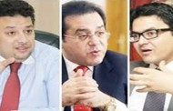 A joint statement called for dropping the coup on the will and freedom of Egyptians