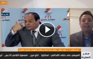 Dr. Tharwat Nafe: Sisi won't go peacefully and declare civil war