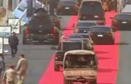 Know the price of the red carpet that trampled them cars Sisi